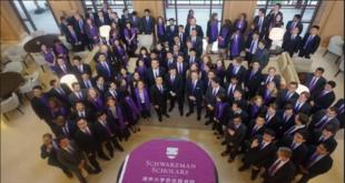 Schwarzman Scholarship for International Students