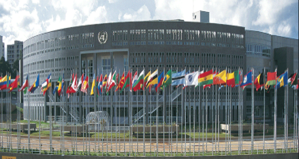 The United Nations Economic Commision for Africa Interships, 2019/2020