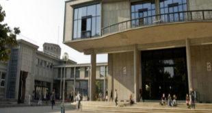 2020 NCUK Undergraduate and Postgraduate Merit Scholarships at University of Sheffield,