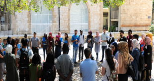 AUB Mastercard Foundation Scholars Program 2020-21