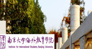 Chinese Government Scholarships for Foreign Students at Nanjing University