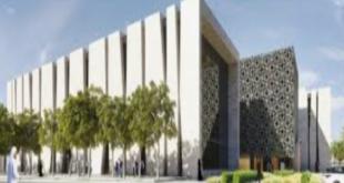 Qatar University, Qatar