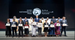 Sustainability Prize Award for Scientists and Innovators