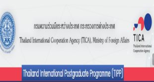 Thailand International Postgraduate Programme 2020 for Developing Countries