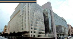 World Bank Visiting Scholars Program