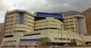 Kermanshah University, Iran