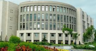 Bilkent University Scholarship 2020