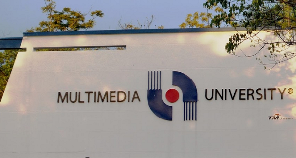 Multimedia University Scholarship 2020