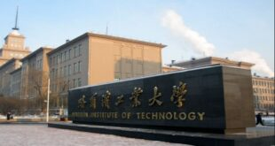 Chinese Government Scholarship 2021 at Harbin Institute of Technology