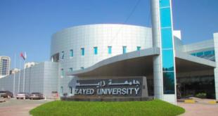 100% Tuition fee Mohamed Bin 2021