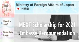 Japanese Government (Mext) Scholarship 2021 (Fully-Funded, Teacher Training Student)
