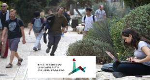Hebrew University of Jerusalem Biomedical Science Research Scholarship 2021