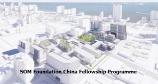 SOM Foundation China Fellowship Programme
