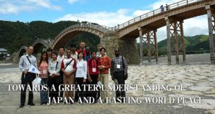 Matsumae International Foundation Research Fellowship