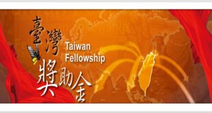 Government of Taiwan Fellowship 2021/2022 for Foreign Students