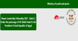 Nasser Leadership Fellowship 2021